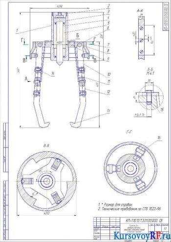 Разработка проекта на восстановление ковша фронтального погрузчика ТО-18Б