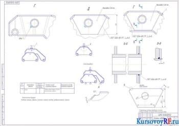 Технологический процесс ремонта ходовой тележки рамы башенного крана