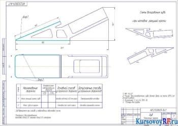 Ремонт зубьев ковшей экскаваторов ЭТР-223А, ЭТР-224А
