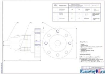 Разработка проекта ремонта корпуса дифференциала трактора МТЗ-80