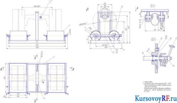Конструирование технологии ремонта переднего моста трактора МТЗ-80