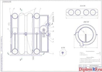 Чертеж устройство импульсного наддува (формат А1)