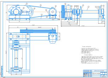 Курсовая разработка привода автоматического линейного конвейера для заливки литейных форм