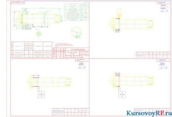 Основные мероприятия по восстановлению шестерни бульдозера ДЗ-133