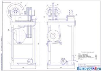 Создание комплекта узлов установки для прогонки резьбы вала якоря генератора