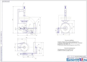Проектирование шиномонтажного станка