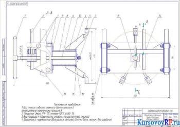 Приспособление для снятия, установки и перемещения ступиц колес автомобилей семейства КАМАЗ