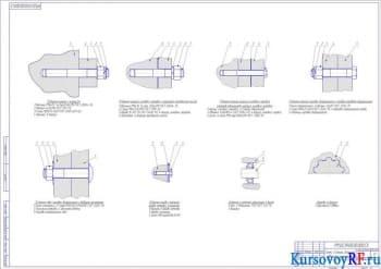 Технология замены подшипников переднего тягового моста