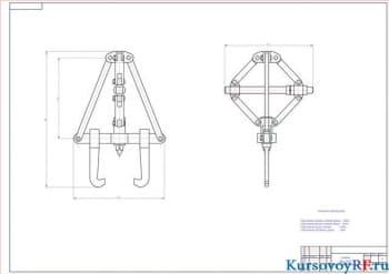 Разработка механического съемника