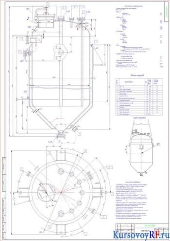 Разработка проекта емкостного аппарата ВКЭ 1-3-12,5-1