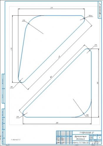 1.Шумоизоляция багажника А2 с параметрами: 275х270х400 и 280х280х380