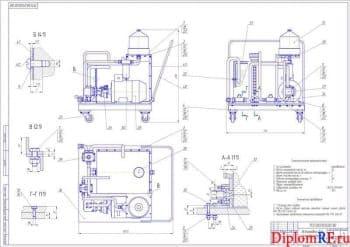 Проект конструкции устройства для очистки масла