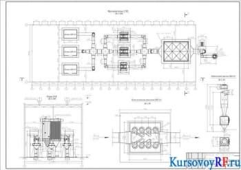 Курсовое проектирование аппаратов пылегазоочистки