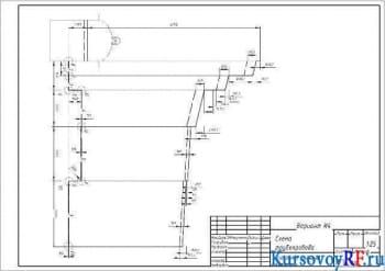 Гидравлический курсовой расчет простого трубопровода