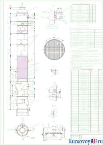 Проектирование установки абсорбционной для отчистки газовой смеси