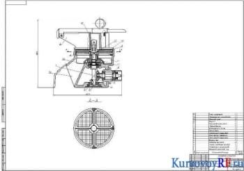 Курсовой проект комбинированной овощерезательной машины МОП 11-1