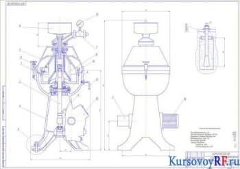 Технологический курсовой расчет барабанного сепаратора и цилиндрической обечайки