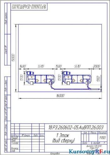 Чертеж схема 1 этажа (вид сверху)