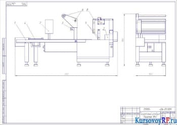 Проектирование участка линии производства мороженого с разработкой скороморозильного аппарата
