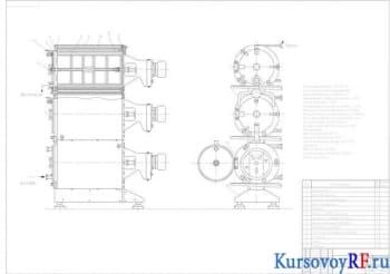 Курсовое проектирование трехцилиндрового маслообразователя