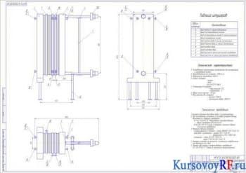 Курсовое проектирование установки ОПУ-2М для пастеризации и охлаждения молока
