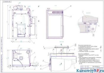 Термоагрегат для варки и копчения мясных изделий МАПП - 05- 26