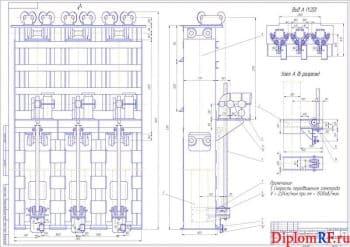 Проект модернизации электропечи ДСВ-10 с внедрением электрогидравлического привода
