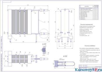 Проектирование теплообменных аппаратов