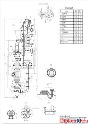 Проект исследования в области систем регулирования процесса выпаривания с разработкой выпарного аппарата