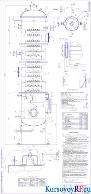 Брагоректификационная усовершенствованная установка косвенного действия. Проектирование эпюрационной колонны
