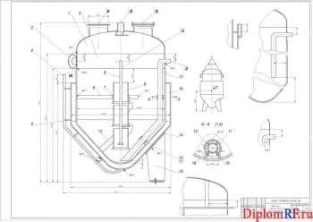 Проект технологического процесса проведения капитального ремонта центрифуги