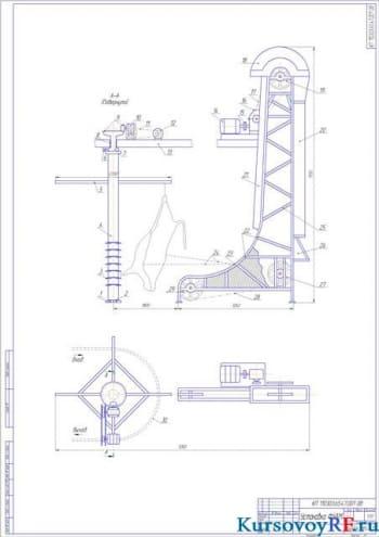Курсовая разработка и расчет установки ФУАМ. Технология убоя крупнорогатого скота