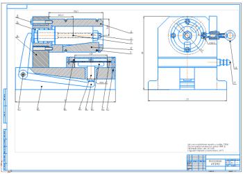 Технологический процесс изготовления детали Втулка гидронасоса