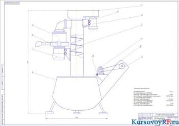 Курсовая разработка проекта механизации линии изготовления кормов с модернизацией ИКМ-5