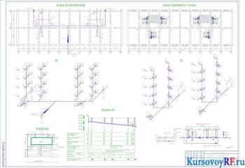 Проект внутренней системы водоотведения и водоснабжения жилого дома