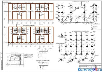 Расчет и разработка сетей внутреннего водоснабжения жилого сооружения