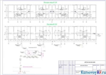 Создание проекта водоканализационной системы 6-ти этажного жилого здания