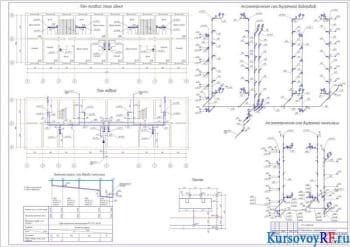 Расчет и проектирование системы внутреннего водопровода и канализации жилого многоквартирного здания