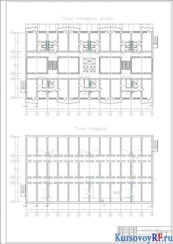 Разработка санитарно-технического оборудования здания