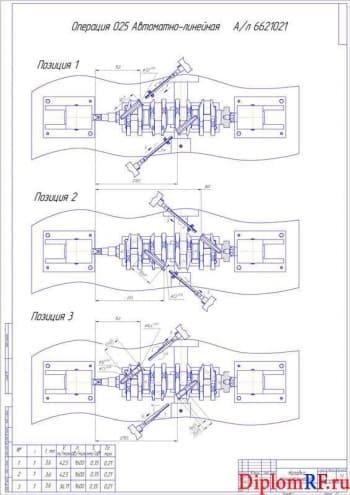 Проект линии автоматизированной для производства детали типа «вал»
