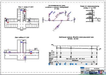 Разработка санитарно-технического оборудования для двухэтажного общежития