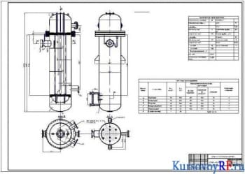 Подогреватель воды сетевого типа, его конструкция и расчет