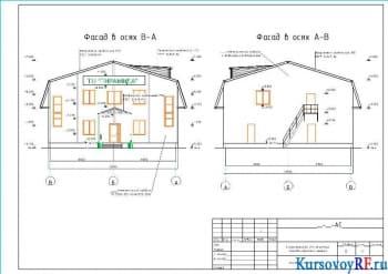 Строительство двухэтажного офисного цента