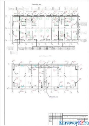 Разработка проекта вентиляции и отопления жилого здания
