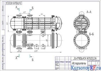 Разработка курсового проекта установки теплонасосного типа для утилизации тепла