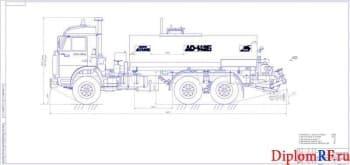 Совершенствование автомобиля КамАЗ 53212 с разработкой коробки отборки мощности