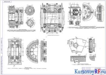 Паровая турбина тип К-19-3,1: курсовое проектирование и расчет на прочность