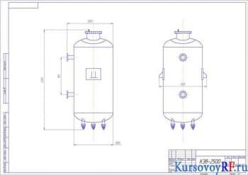 Курсовое проектирование водогрейной производственной котельной