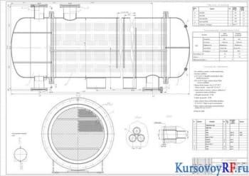Проектирование и расчет теплообменника рекуперативного и теплообменника пластинчатого
