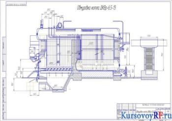 Курсовой расчет тепловой котла двухбарабанного водотрубного реконструированного
